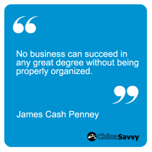 James Cash Penney Featured