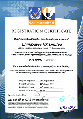 ISO9000 Certificate 2014 - 2015