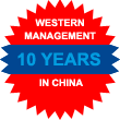 10 years Western engineering management in China