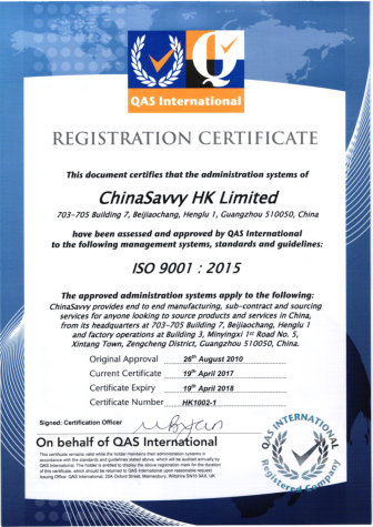 ISO9000 Certificate 2017 - 2018